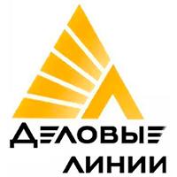 ТК Деловые-Линии
